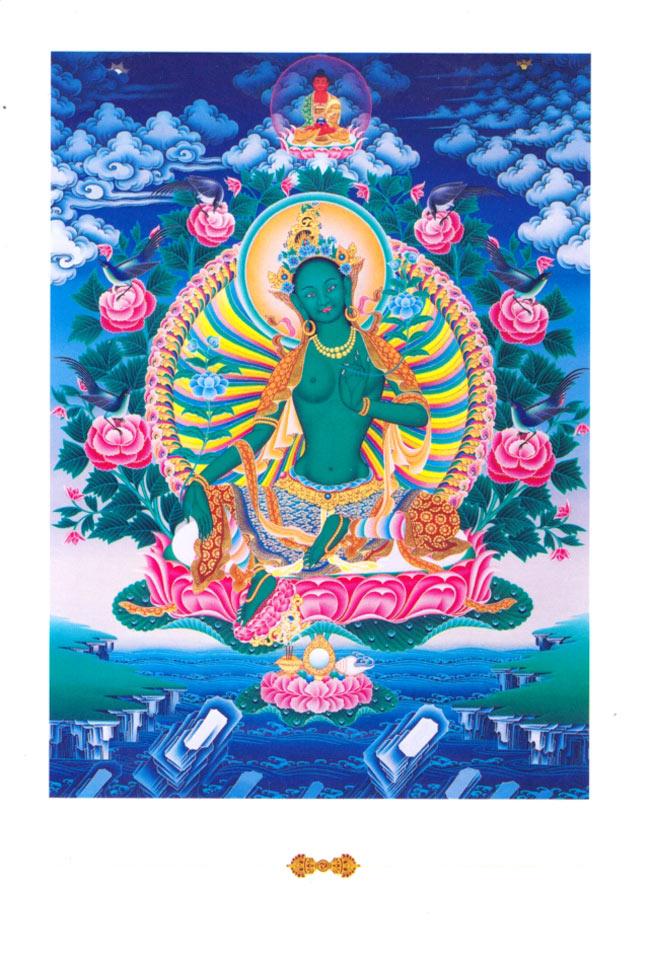 グリーン・ターラのポストカードの写真