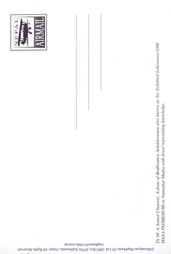アクショービヤ・ブッダの姿をしたシャカムニ・ブッダのポストカード 2 - 裏イメージです。デザインが異なる場合がございます。ご了承くださいませ。