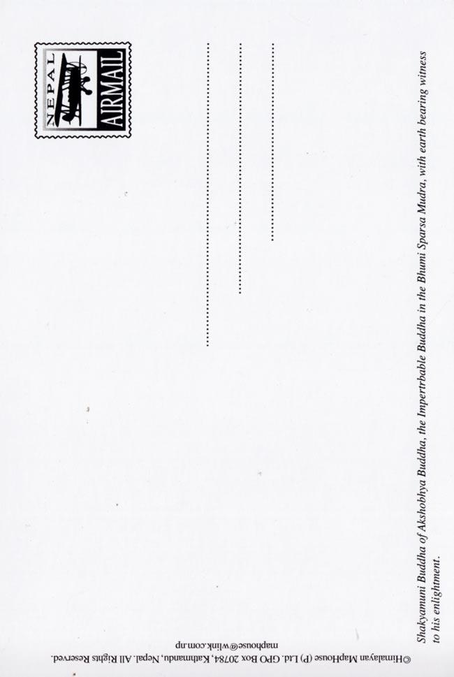 ブッダシャカムニのポストカードの写真2 - 裏はこんな感じ。英語で図柄の簡単な説明が入っています