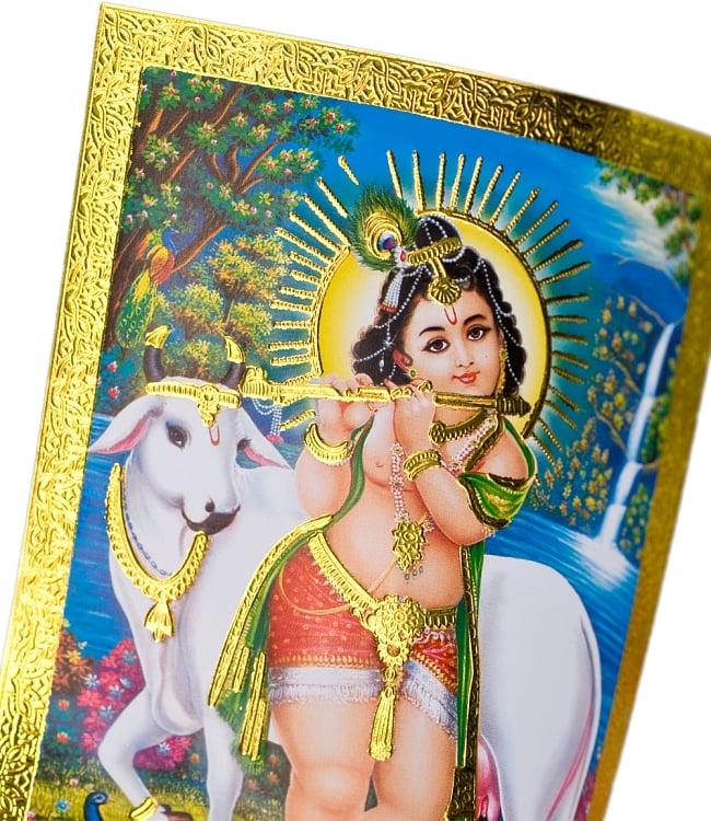 金の神様ポストカード-笛を吹くベイビークリシュナ 2 - このように美しく輝きます