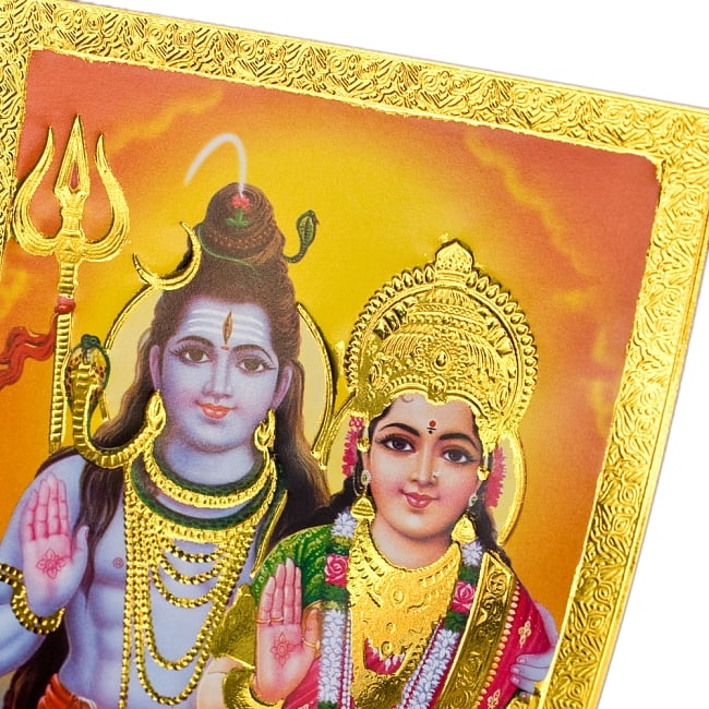 金の神様ポストカード-シヴァとパールバティの写真2 - このように美しく輝きます