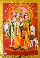 金の神様ポストカード-クリシュナとラーダ