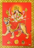 インドの本やポスターのセール品:[ありがとう18周年!大決算セール]金の神様ポストカード-ドゥルガー