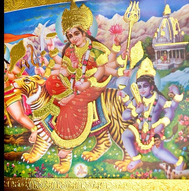 金の神様ポストカード-ドゥルガー・ハヌマーン・バイラヴァ 2 - このように美しく輝きます