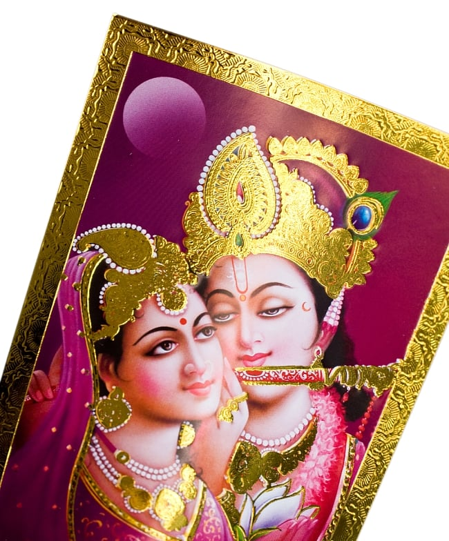 金の神様ポストカード-クリシュナとラーダの写真2 - このように美しく輝きます