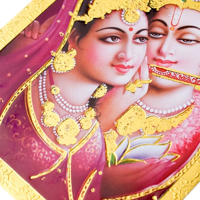 金の神様ポストカード-クリシュナとラーダの写真3 - 一部分を拡大・別アングルから撮影してみました