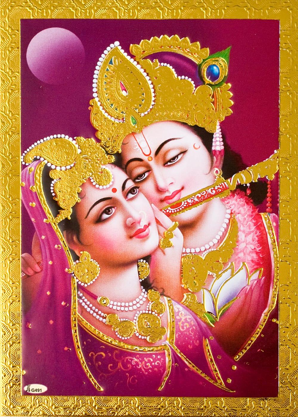 金の神様ポストカード-クリシュナとラーダの写真
