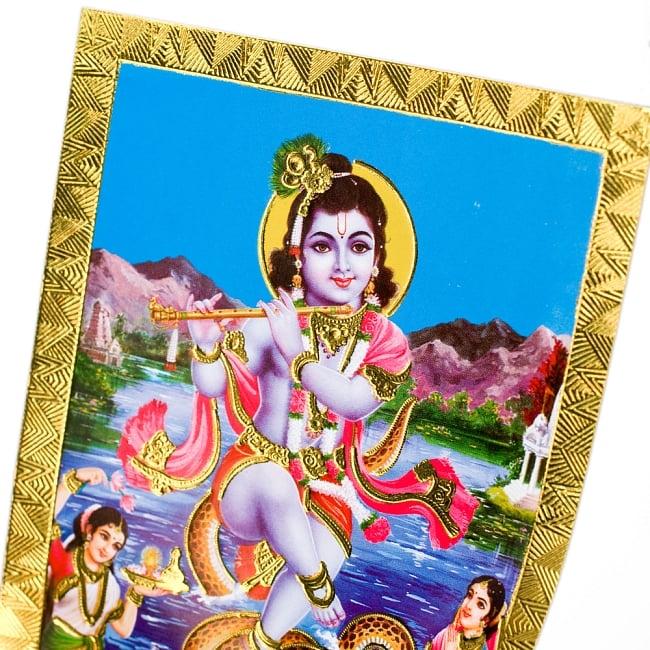 金の神様ポストカード-クリシュナ 2 - このように美しく輝きます