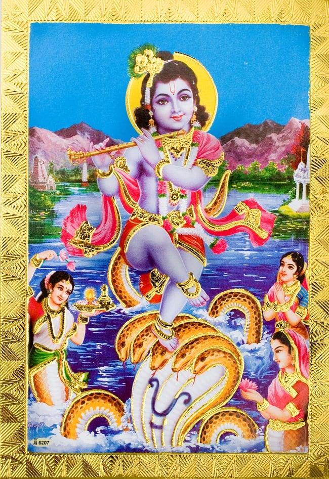 金の神様ポストカード-クリシュナの写真