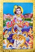 金の神様ポストカード-クリシュナ