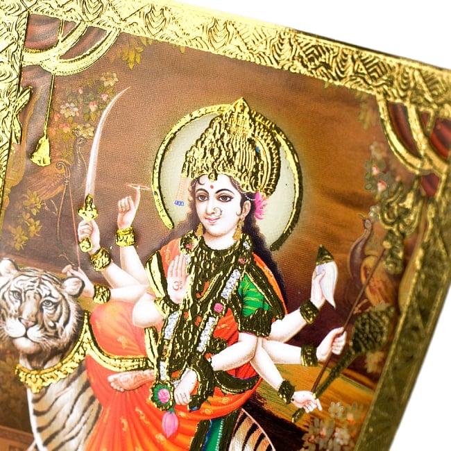 金の神様ポストカード-ドゥルガー 2 - このように美しく輝きます