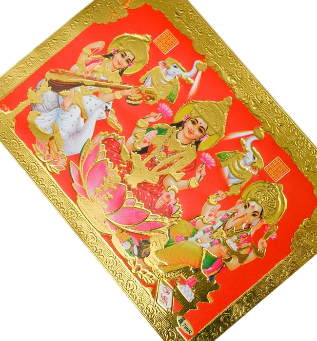 金の神様ポストカード-ラクシュミ・ガネーシャ・サラスヴァティ 3 - 一部分を拡大・別アングルから撮影してみました