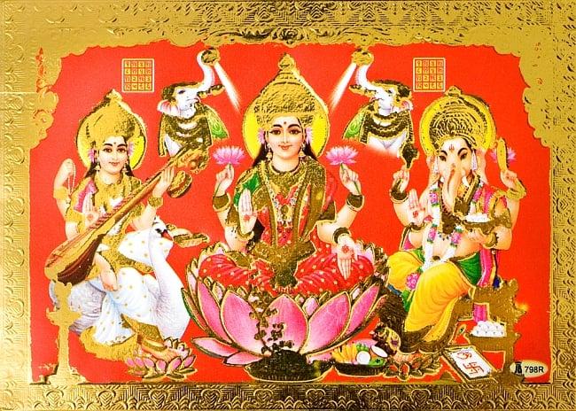 金の神様ポストカード-ラクシュミ・ガネーシャ・サラスヴァティの写真