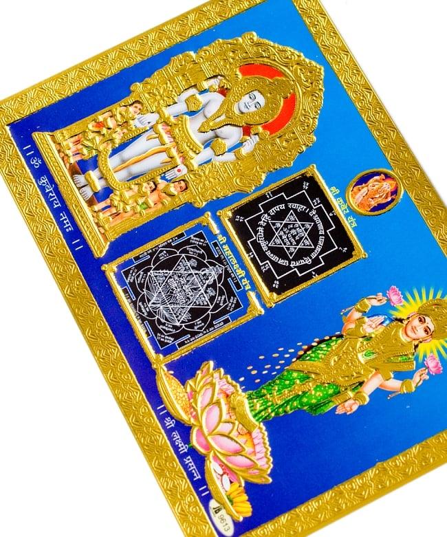 金の神様ポストカード-ヤントラとラクシュミ 3 - 一部分を拡大・別アングルから撮影してみました