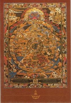 六道曼荼羅のポストカード