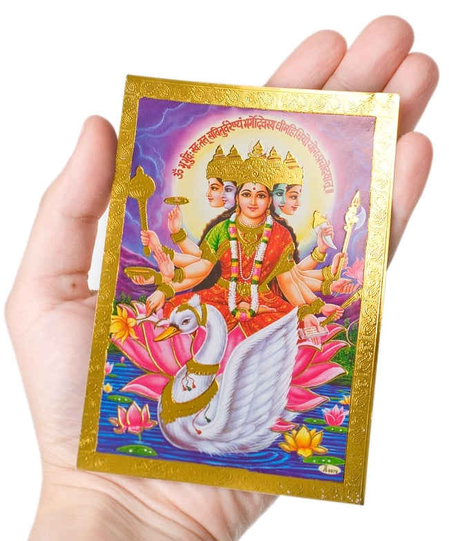 金の神様ポストカード-ラクシュミー 4 - 手に持つとこのようなサイズです(同じサイズの商品です)