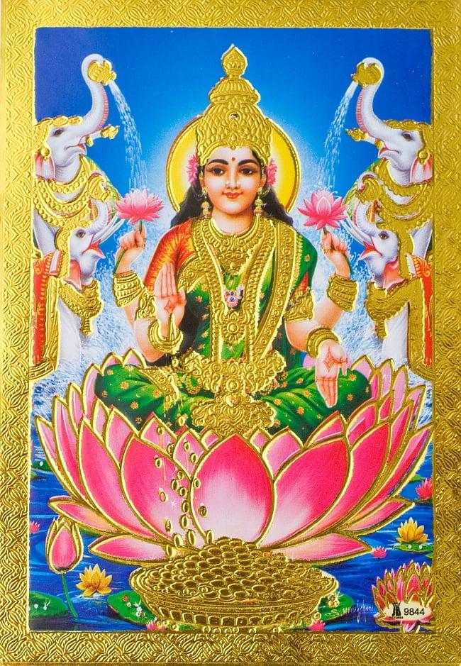 金の神様ポストカード-ラクシュミーの写真