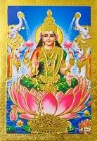 金の神様ポストカード-ラクシュミー