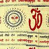 インドの大きなラムナミ