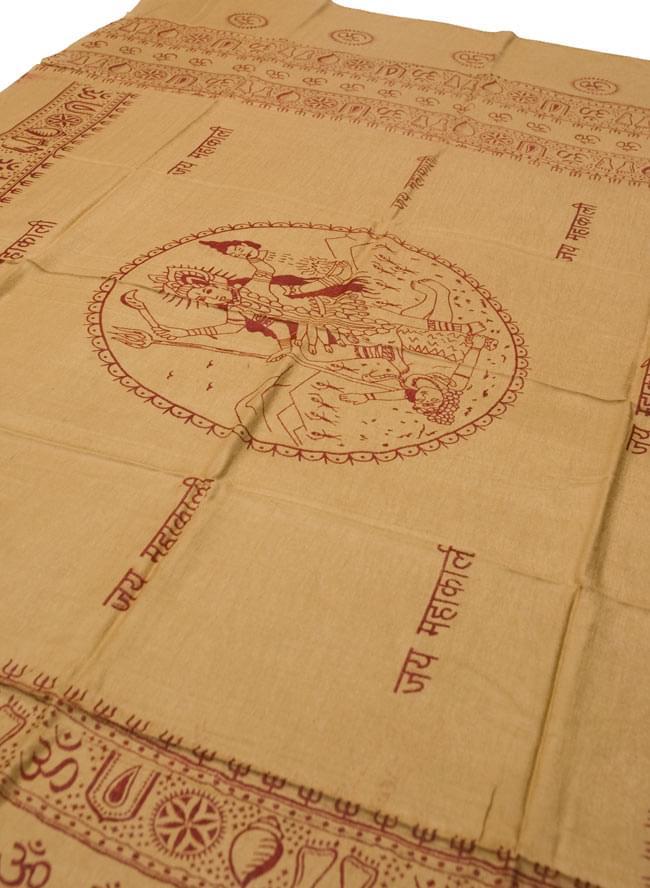 [190cm×100cm]カーリーとシヴァ神 - カーキの写真3 - 全体を斜めの角度から撮ってみました。