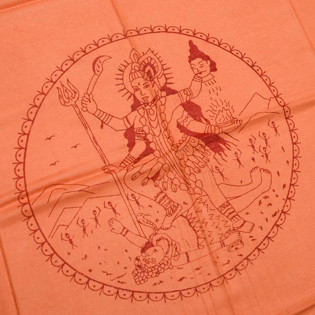 (190cm×100cm)カーリーとシヴァ神 - オレンジ 2 - 柄の拡大写真です