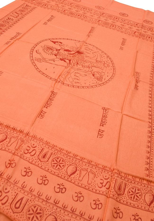 (190cm×100cm)カーリーとシヴァ神 - オレンジ 3 - 全体を斜めの角度から撮ってみました。