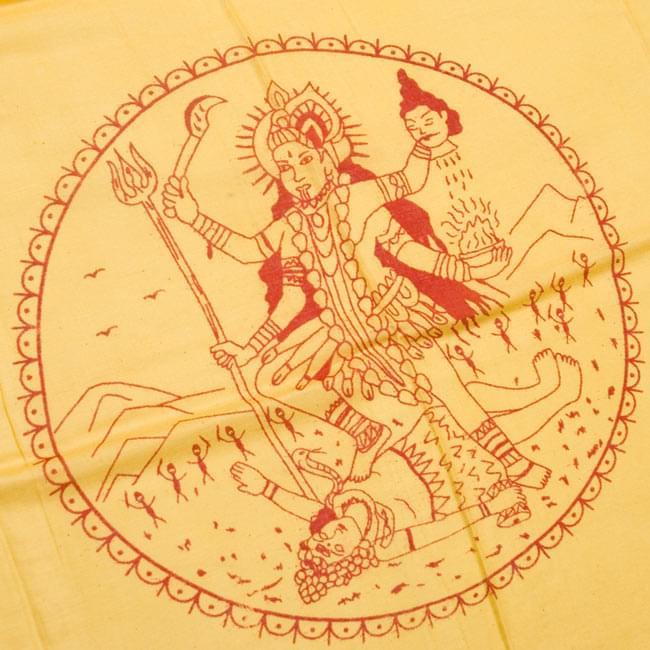 [190cm×100cm]カーリーとシヴァ神 - イエローの写真2 - 柄の拡大写真です
