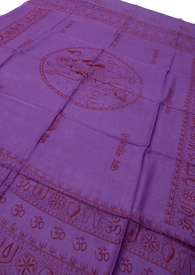 [190cm×100cm]カーリーとシヴァ神 - パープルの写真3 - 全体を斜めの角度から撮ってみました。