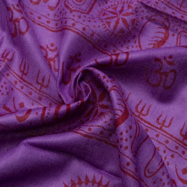 [190cm×100cm]カーリーとシヴァ神 - パープルの写真5 - くしゅくしゅっとしてみました。柔らかな感触が魅力的です。