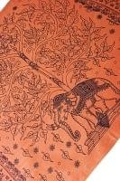 (200cm×100cm)生命の木と象のラムナミ  - オレンジ