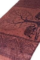 [200cm×100cm]愛の木と象のラムナミ 茶色