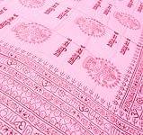 [200cm×100cm]大ラムナミ - ピンク