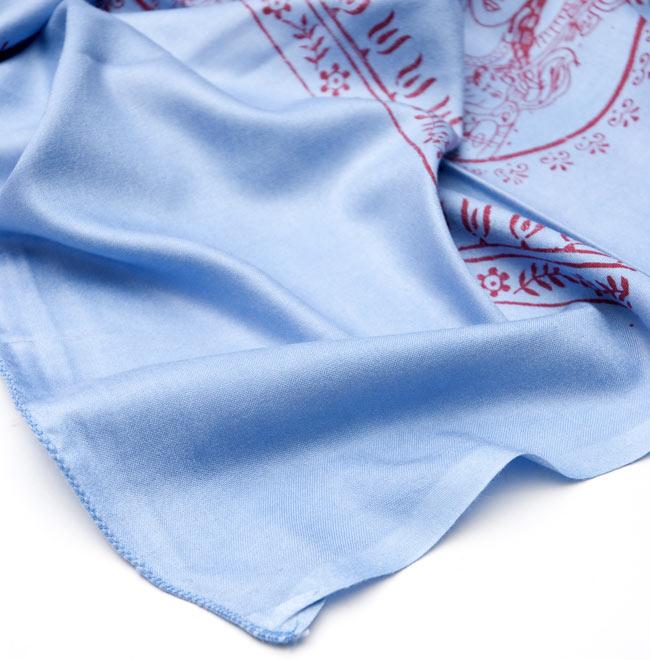 (190cm×90cm)高品質大ラムナミ - ブルー 3 - 縁の部分の写真です