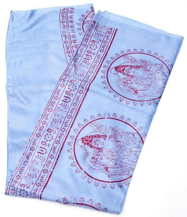 (190cm×90cm)高品質大ラムナミ - ブルーの写真