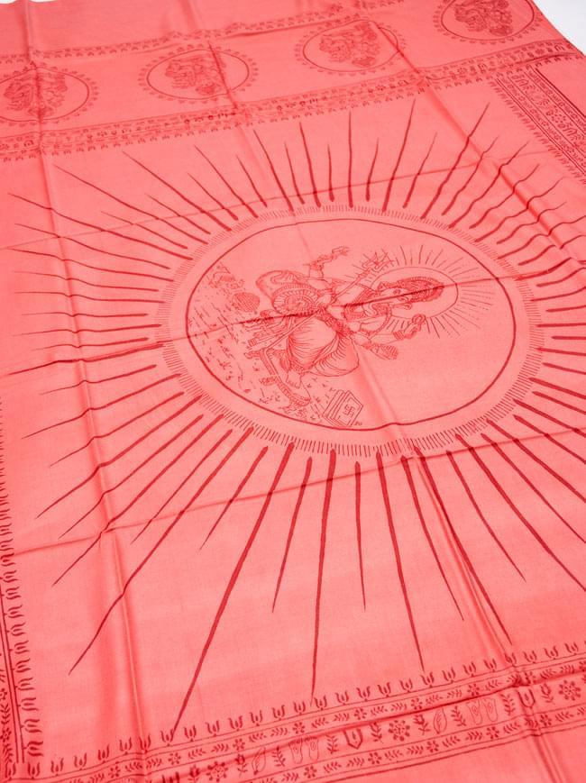 [190cm×90cm]高品質大ラムナミ - サーモンの写真2 - 柄の拡大写真です