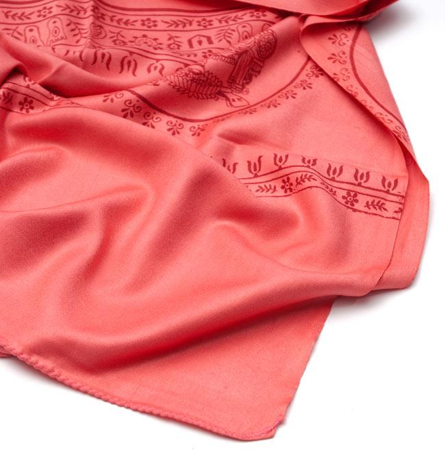 [190cm×90cm]高品質大ラムナミ - サーモンの写真3 - 縁の部分の写真です