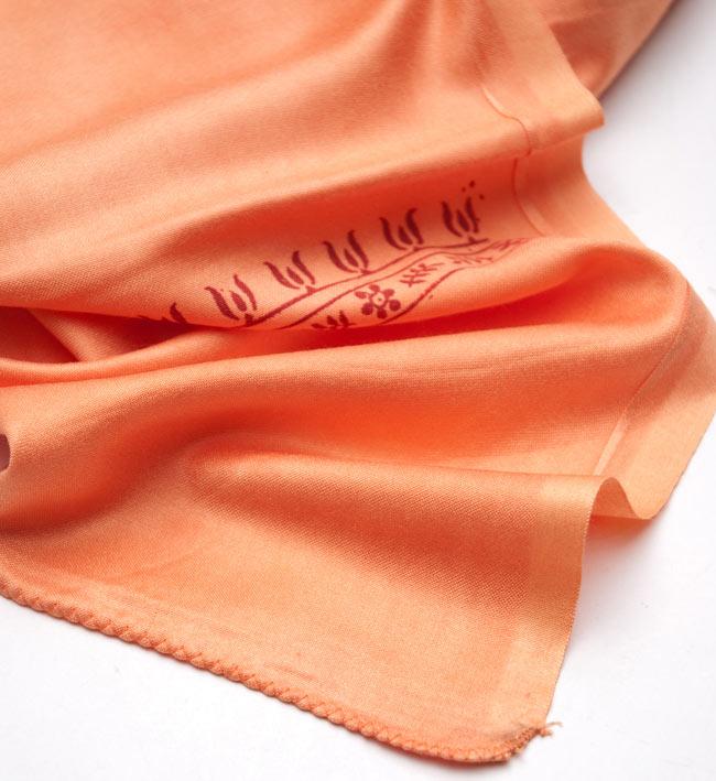 [190cm×90cm]高品質大ラムナミ - オレンジの写真3 - 縁の部分の写真です