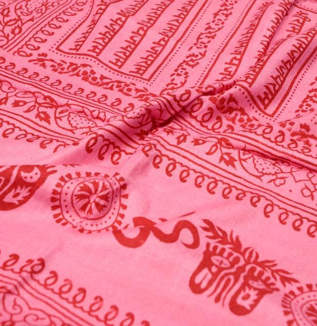 [190cm×100cm]オーンとサンスクリット文字の大ラムナミ - ピンクの写真2 - 柄を拡大しました。