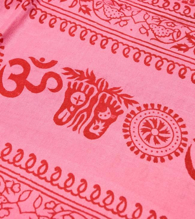 [190cm×100cm]オーンとサンスクリット文字の大ラムナミ - ピンクの写真3 - 更に拡大です。