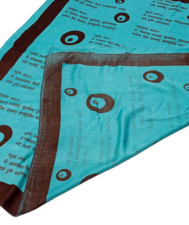 ナザールボンジュウ柄のスクエアスカーフ -緑系の写真6 - 裏面はこのようになっております。