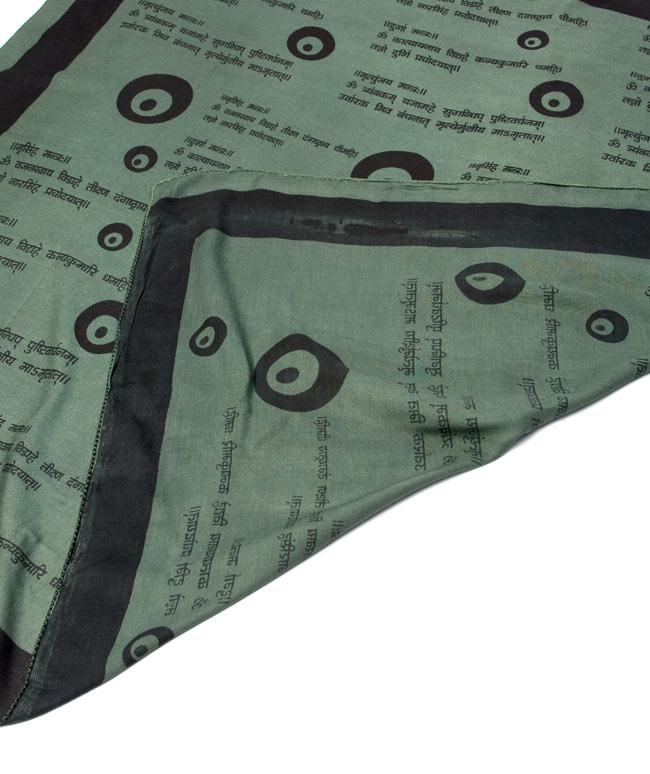 ナザールボンジュウ柄のスクエアスカーフ - 淡緑系 6 - 裏面はこのようになっております。