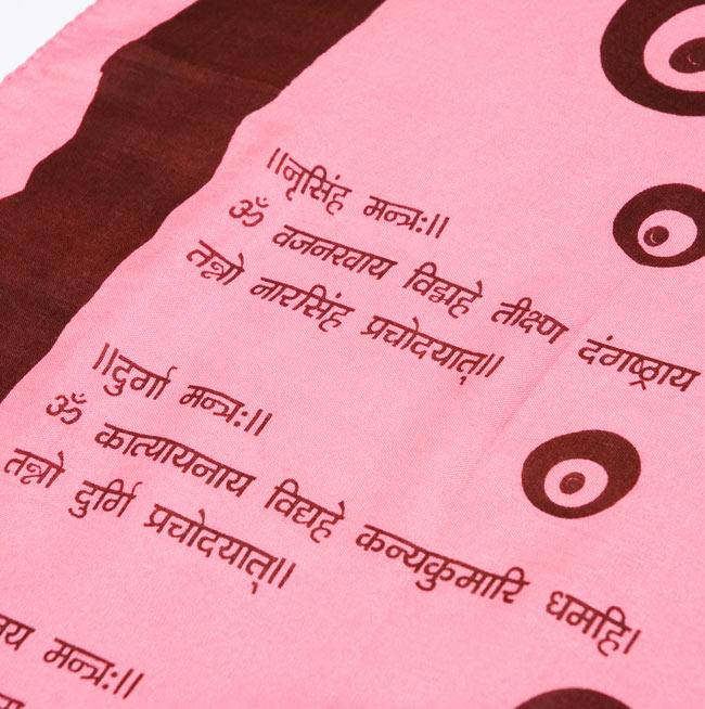 ナザールボンジュウ柄のスクエアスカーフ -ピンク系の写真4 - 文字を拡大しました。マントラがプリントされています。