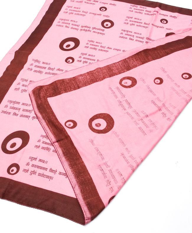 ナザールボンジュウ柄のスクエアスカーフ -ピンク系の写真6 - 裏面はこのようになっております。