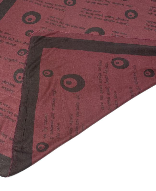 ナザールボンジュウ柄のスクエアスカーフ -こげ茶系の写真6 - 裏面はこのようになっております。