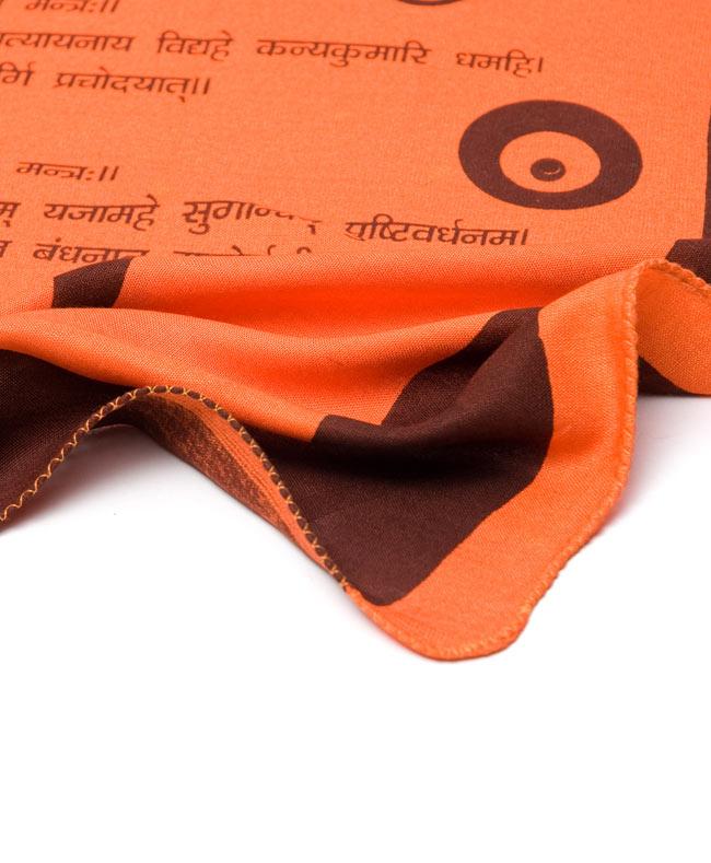 ナザールボンジュウ柄のスクエアスカーフ - オレンジ 5 - 端を撮影しました。柔らかいビスコース素材です。