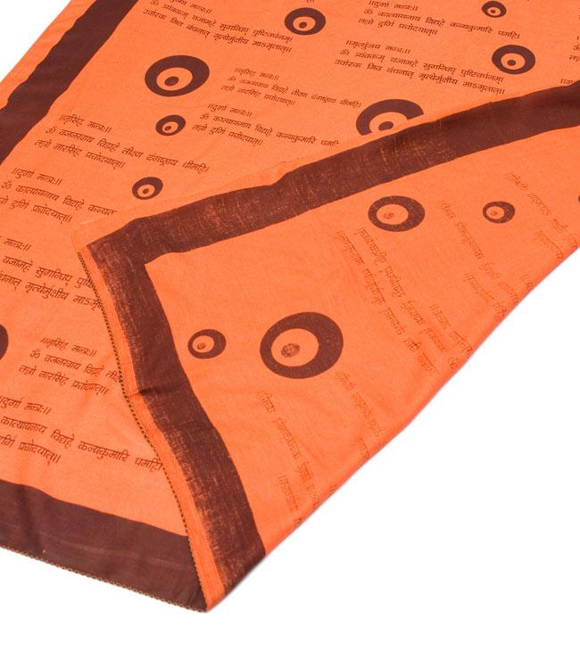 ナザールボンジュウ柄のスクエアスカーフ - オレンジ 6 - 裏面はこのようになっております。