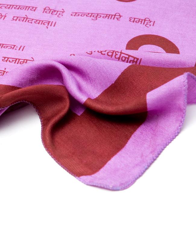 ナザールボンジュウ柄のスクエアスカーフ - 紫系 5 - 端を撮影しました。柔らかいビスコース素材です。