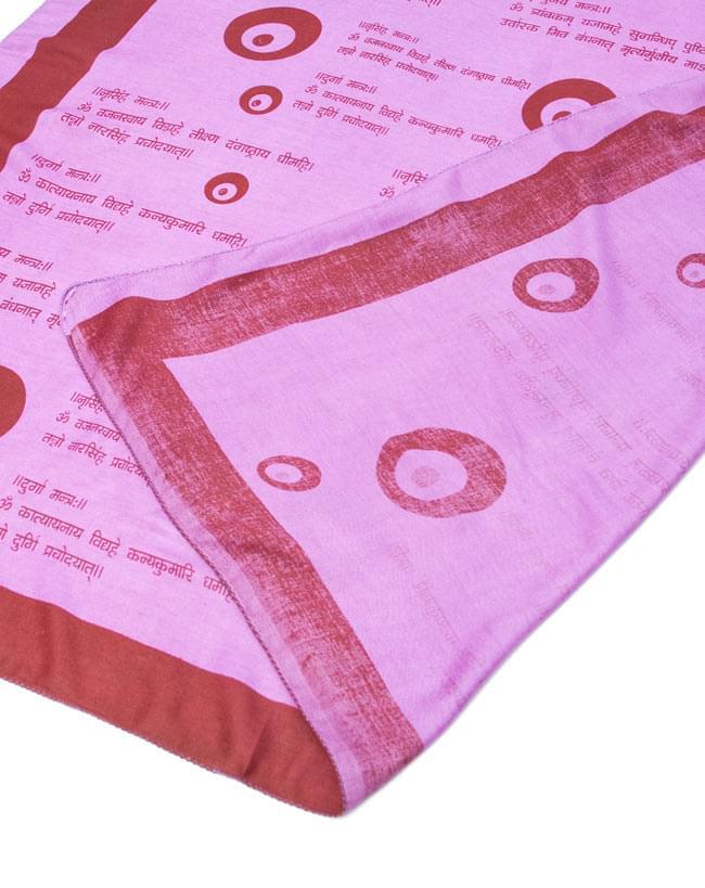 ナザールボンジュウ柄のスクエアスカーフ - 紫系 6 - 裏面はこのようになっております。