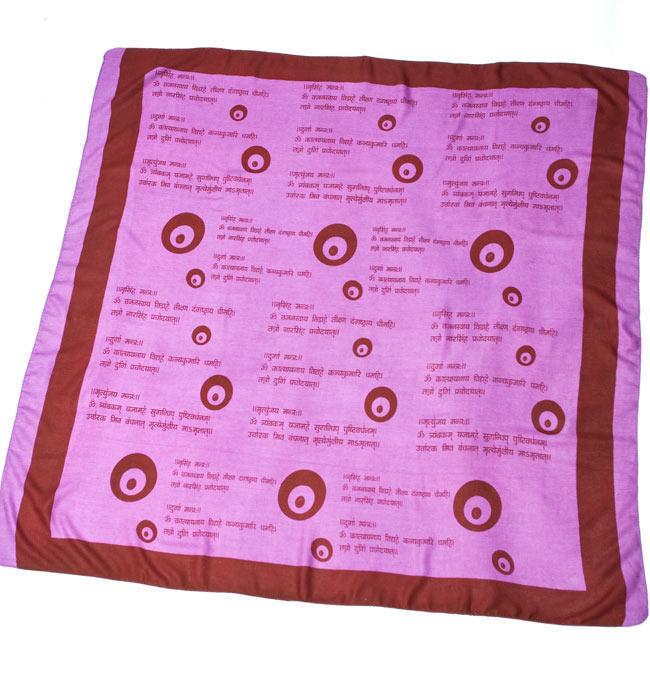 ナザールボンジュウ柄のスクエアスカーフ - 紫系の写真