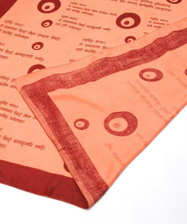 ナザールボンジュウ柄のスクエアスカーフ - 薄オレンジ系 6 - 裏面はこのようになっております。